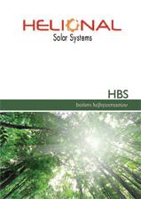 helional-boilers